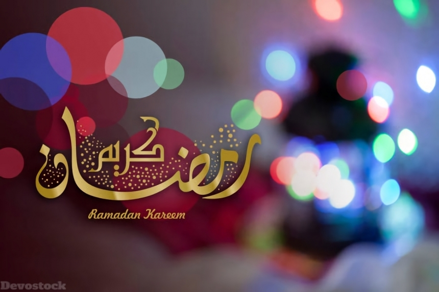 Ramadan 2020 Best collection Muslim Islam Faith Background Design  (361)